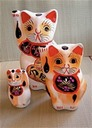 Papermache Cat small ,Med & Large