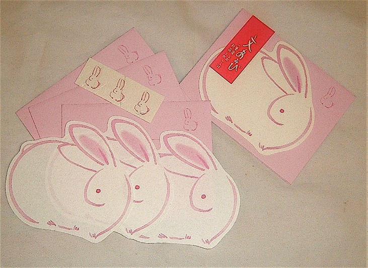 Rabbit Letter Set